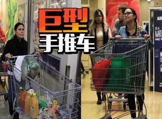 澳洲超市新出巨型购物车,推起来秒变小矮人