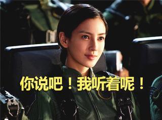 《独立日2》:baby演技、蒙牛还是QQ?是什么让你在电影院怒挺2个小时!