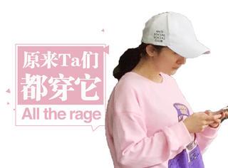 【明星同款】杨幂的私服又甜又实穿,关键300多元就能拿下 !