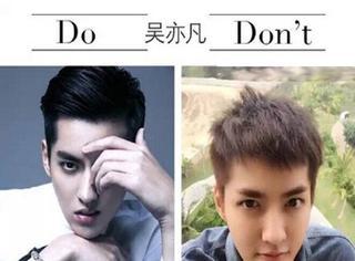 微博热议妹子眼里男生什么发型最帅?答:脸好看的最帅!