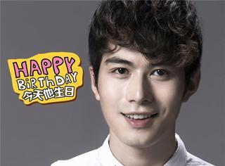 【今天TA生日】陈学冬:爱玩小号的他,差点就以韩国男团身份出道了