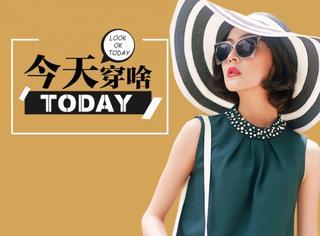 【今天穿啥】清凉小上衣解暑又时髦,35°的高温天靠它们拯救!