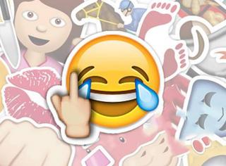 IQ测试:选一个Emoji,它能透露你的智商!
