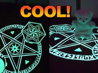 日本人真会玩,把夜光胶带变得这么酷炫