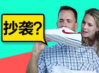 Nike的第1双鞋曾涉嫌抄袭鬼冢虎,但它让阿甘跑赢了人生和爱情!