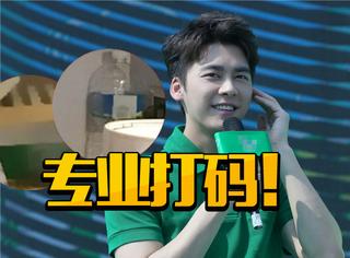 穿广告同款、给商标打码,李易峰绝对是史上最敬业代言人!