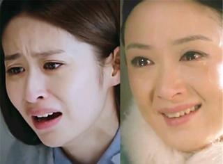 看完颖儿的哭戏,朴信惠和华妃凉凉都哭的站不起来了!