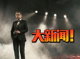 金鸡奖导演机场闹事被拘留?贾樟柯李玉都在关注他