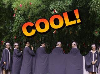 """中央美院的学士服太有亮点,连在一起拼成""""人墙""""!"""