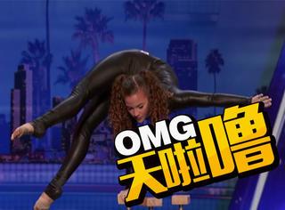 美国14岁女孩秀疯狂柔术,比赛评委看得目瞪口呆