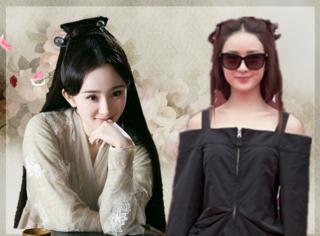 赵丽颖杨幂刘亦菲,为啥最近古装剧女主都变黄毛了!