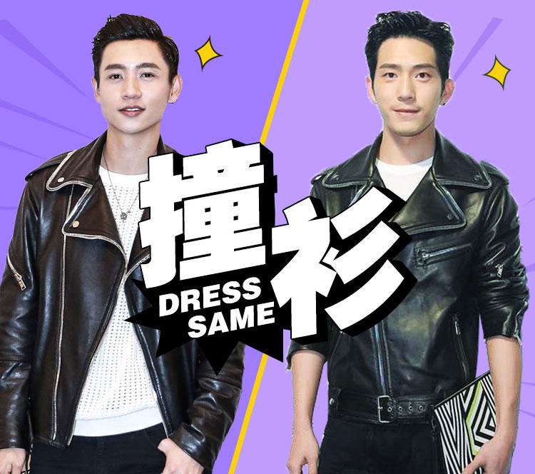 魏晨井柏然穿了同款皮夹克,唐嫣和谁撞衫都不输!