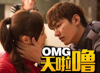 《赏金猎人》:李敏镐粉丝慎看,欧巴强吻唐嫣三次,真的好尴尬