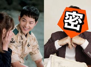 中韩最喜爱的演员排名,第一竟然不是宋仲基!