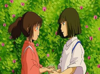 宫崎骏的美丽世界,能找到你的影子吗?测测你像哪个女主