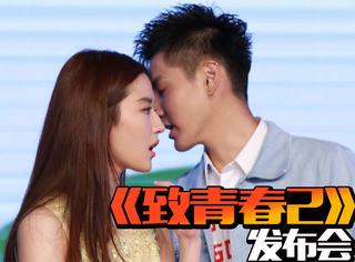心情超赞的吴亦凡在发布会上各种耍宝,还自爆控制欲强呦!