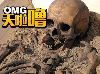 真有吸血鬼?波兰展出中世纪吸血鬼尸体
