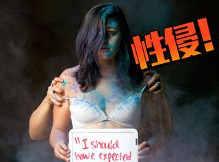 最了不起的性侵案受害人,她站出来维护了女性的尊严