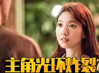 志弘表白、朴信惠俘获男一到男N,《Doctors》第5集全世界都爱女主!