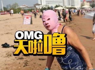 青岛脸基尼重出江湖,网友:大妈,收了神通吧!