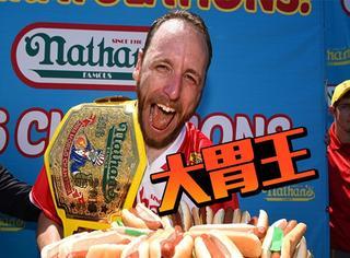 纽约举办热狗大赛,大胃王10分钟吃下70根!