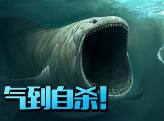 哦买噶!尼斯湖水怪被英国脱欧气死了