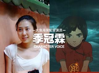 甄嬛、小龙女、《大鱼海棠》的椿!这些声音都出自这位中国配音界传奇女子!