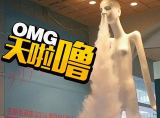 日本这个假人模特也太逗了,鼻孔喷气笑cry