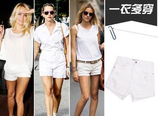 【一衣多穿】白色短裤才是这个夏天最热辣的单品!