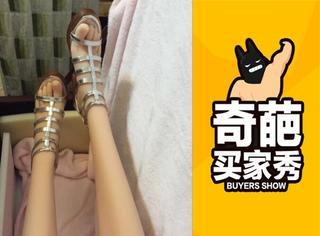 【奇葩买家秀】给实体娃娃买鞋穿,这个大叔真贴心