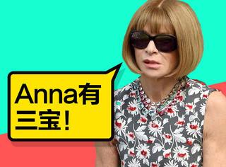 """""""时尚女魔头""""Anna Wintour告诉你,时髦的人看球赛得这么穿!"""
