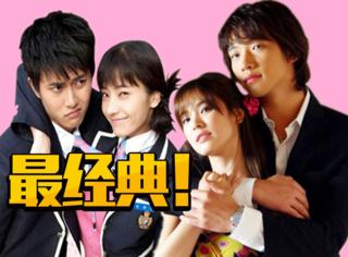 还记得看过的第一部韩剧么,现在对我来说都是经典!