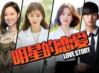 除了《任意依恋》,金秀贤、宋慧乔、朴信惠告诉你跟明星恋爱是什么感觉!