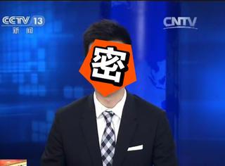看两眼新闻联播,居然发现撞脸宁泽涛的大大大帅哥!