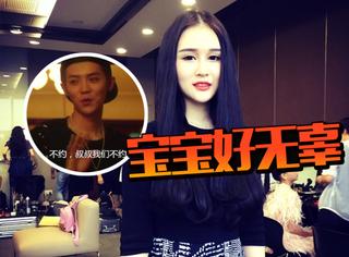 赵本山的女儿和网友开战,鹿晗竟然躺了枪