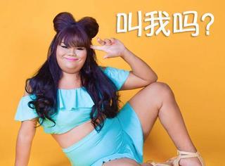 宝拉女神要来中国 为了火她的穿衣尺度也是大的可以!