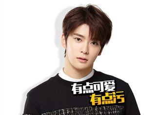 NCT郑在玹:撞脸前辈EXO,这个兼具实力和厨艺的新团成员有点儿污啊