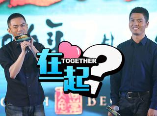 惊!网传《大鱼海棠》俩导演是情侣,拍12年是因为中途分手了?