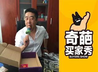 【奇葩买家秀】这棒棒糖有点污,但大叔好像就好这口!