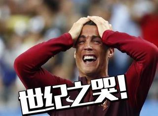 """C罗""""躺赢""""欧洲杯,为什么引来无数妹子竞相舔屏?"""
