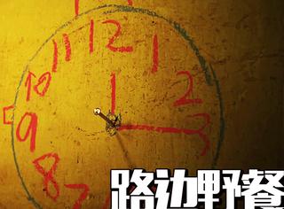 7月最文艺的电影,仅上映10天,导演说这是地球一端到另一端的时间