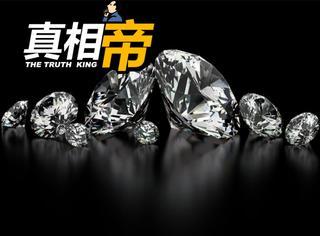 【真相帝】致富新套路,龙舌兰酒能提取出钻石