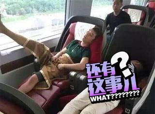 胜利在高铁上睡姿不雅,粉丝的反应竟然是这样的