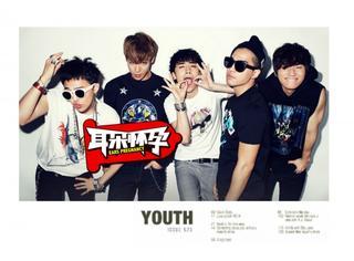 抗韩二十年,死于BIGBANG
