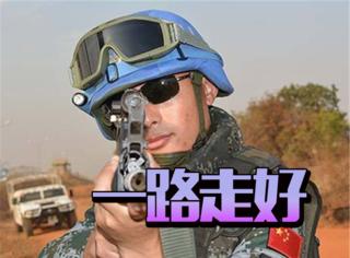 《真正男子汉》班长杨树朋南苏丹维和牺牲,英雄一路走好