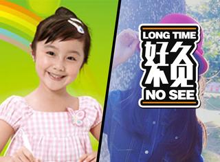 【好久不见】步步高点读机广告里的小女孩,现在成了学霸!