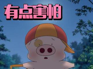 蓝胖子把麦兜赶出暑期档,中国动画这回怂了?