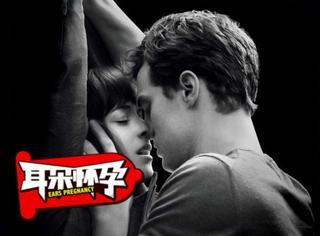 《五十度灰》:在虐恋的深度诱惑里疯狂而不能自拔