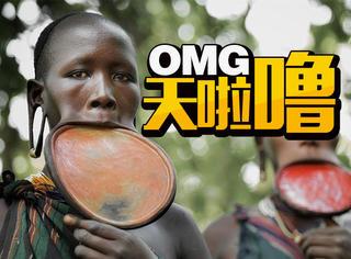 外国摄影师拍下世界上最偏远的部落,可pia