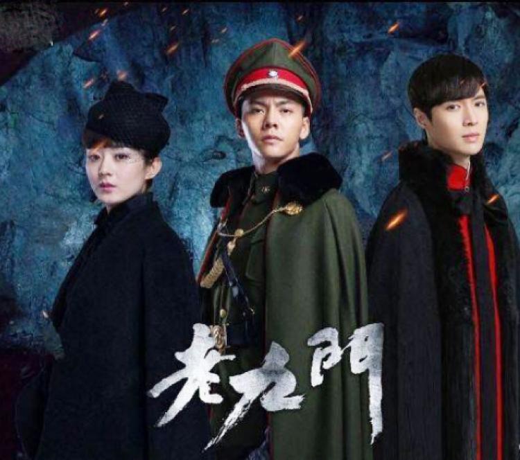 张大佛爷、二月红、尹新月,你会是《老九门》中的谁?